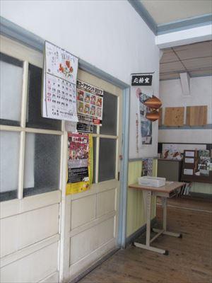 木造校舎カフェ(旧影石小学校)☆フレル食堂☆