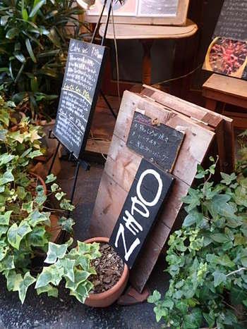静かな隠れ家リーウェイカフェの無添加ケーキ★ランパス神戸第5弾!