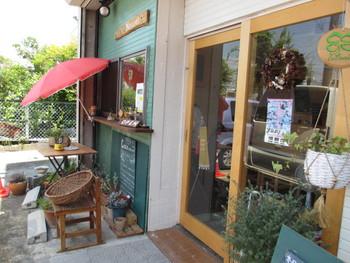 Coco natural Cafe&Deli(ココ ナチュラル カフェ&デリ)自然食・マクロビ・ビーガン