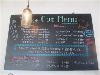 お洒落なコンテナカフェ☆Sandwich&Cafeインヴィゴ☆