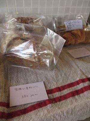 オーガニックランチ&スイーツ☆Suncha cafe(サンチャカフェ)