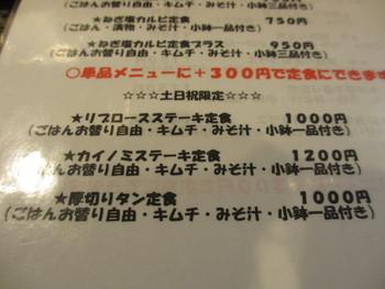 ランパス第8弾!はじまり、はじまり~☆ランパス第8弾!銀