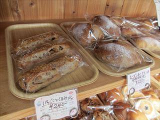 自然酵母のパン屋☆よしだ屋☆