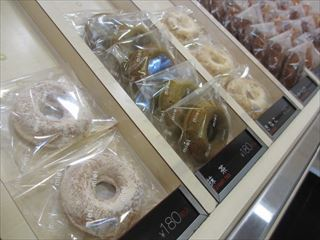 cafe she's(カフェシーズ)のmielの焼きドーナツ