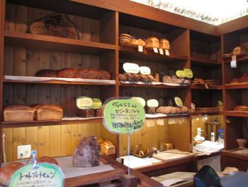 芦屋のオーガニック全粒粉のパン屋さん☆ベッカライビオブロート