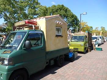 グリーンロハスマーケット2015年しあわせの村