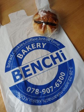 ベーカリー♪BENCHi ♪しあわせパン♪