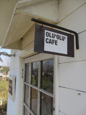 可愛い焼き菓子のお店☆OLU OLU Cafe(オルオルカフェ)☆