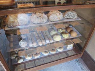 古民家の薪窯パン ふくくる