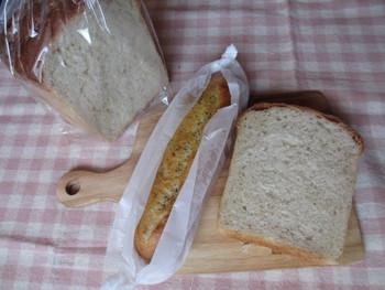 自家製酵母のパン屋さんノウムベーカリー Know mu Bakery(尼崎)