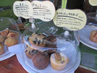 焼き菓子専門店☆マフィン&スコーン fumu fumu☆