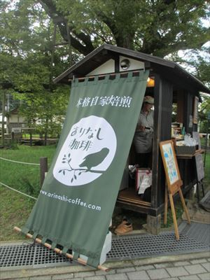 野間の大ケヤキ 小さな青空カフェ☆ありなし珈琲☆