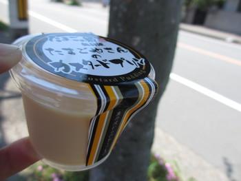 たまごやさんのカスタードプリン☆たまごのお店 籠谷