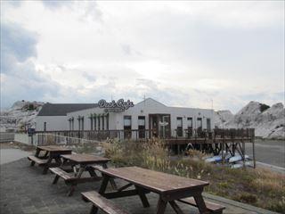 白崎海洋公園☆デッキカフェでみかんパフェ♪