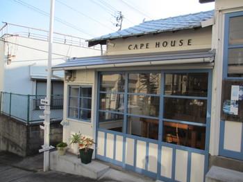 牡蠣のシーズン☆牡蠣ごろごろ弁当♪とカフェ