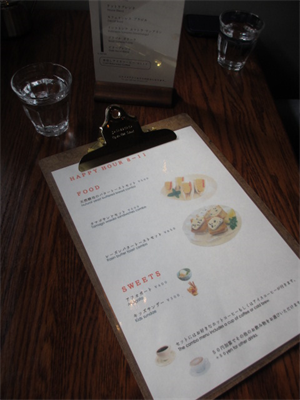 Tettoh Coffee(テットウコーヒー)&沖縄の素敵な雑誌☆Porte(ポルト)☆