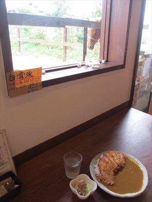 美味しいカレー☆あいわカフェ☆
