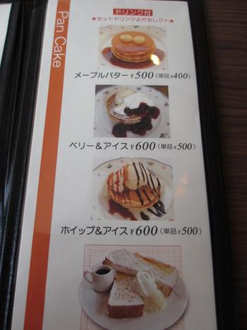 ベーカリーカフェ ベーキーズ★ランパス第7弾!