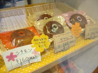 小さな可愛い焼きドーナツ専門店☆「Milk Baby」(ミルクベイビー)☆
