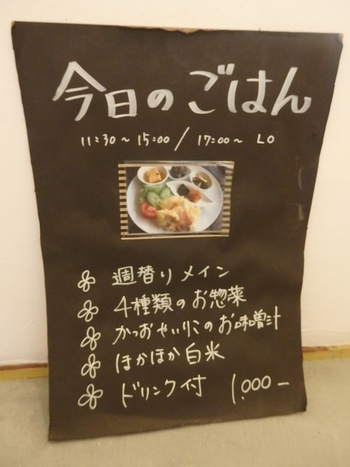 ランチパスポート神戸★第5弾!~レポ~はじまり♪はじまり♪