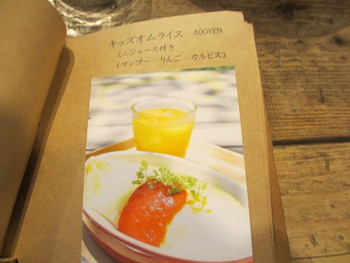 アンティークなポンプ小屋~花カフェVERT DE GRIS
