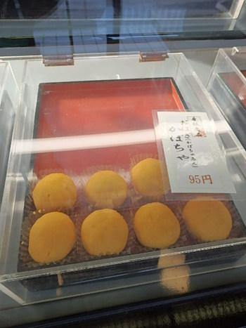 和菓子ようきや