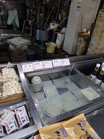 山の中にある手造り豆腐「とうふ家」