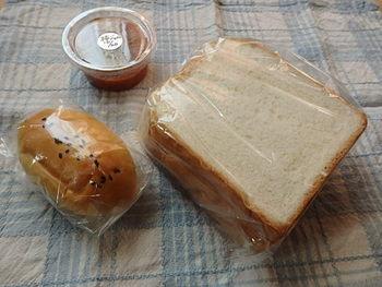 無添加パン屋さん☆Lapinラパン