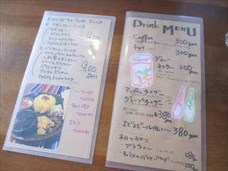 週末限定のカレー☆マドラスカフェ☆