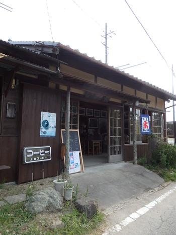 昭和レトロな玉田ボート・緑の家で昔ながらのカキ氷♪