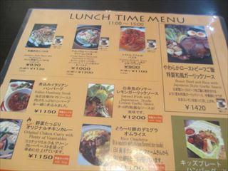 外国人住宅リノベーションカフェ☆Birdland Cafe☆