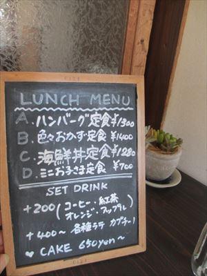 大阪の郊外にある古民家カフェ☆CAZI CAFE☆