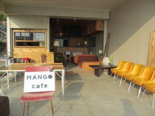 2017年7月オープンの和歌山・海カフェ☆Mango cafe☆