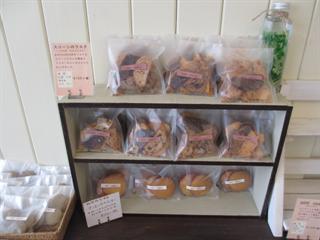 可愛い焼き菓子屋さん☆ポンクッキー☆