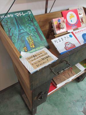 古い町並みがある高砂☆面白い本のお店『本と。』