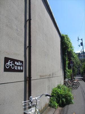 高松市のベイエリア☆北浜alley(アリー)☆