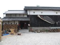旧本陣跡の蔵☆のっけぱん☆