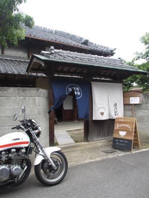 淡河本陣跡のカフェchawan(ちゃわん)