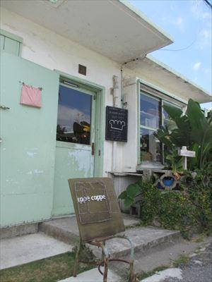 天然酵母食パン専門店 ippe coppe(イッペコッペ)