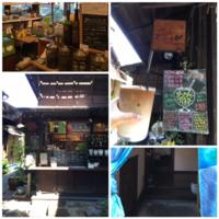 【台東区・千駄木】OshiOliveおしおりーぶでカフェオレ