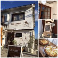 【滋賀県甲賀市】可愛い焼き菓子屋さん☆Cafe&Sweets   ☆