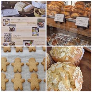 神戸市北区のパン屋さん☆パン食堂cotocoto☆