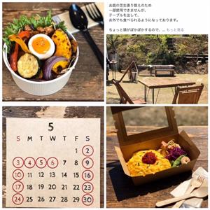 神戸市北区の可愛いカフェ☆Cafe studio D.(カフェスタジオD)☆