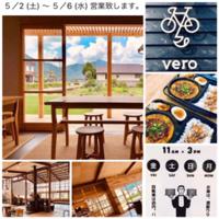 テイクアウトのお弁当☆VEROCAFE(ベロカフェ)☆ 2020/05/04 22:38:49