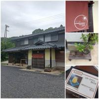 【京都府南丹市】harema cafe(ハレマカフェ)
