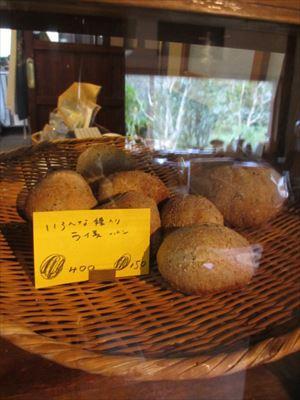 山の中の古民家ベーカリー☆天然酵母パンKARUNA(カルナー)