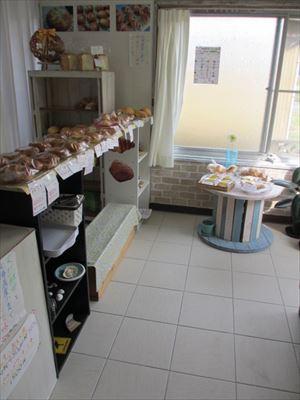 小さな民家のパン屋さん☆ちかちゃんぱん☆