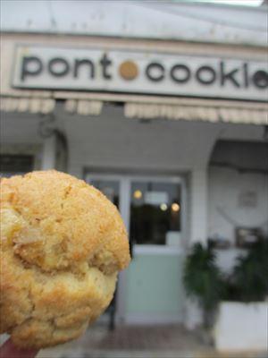 クッキーとスコーンの専門店☆ Pont cookie ☆