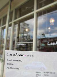 とても素敵な小さな家具・雑貨屋☆Lee Amm(リアム)☆