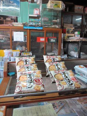昔ながらのたばこ屋さん「浦久商店」